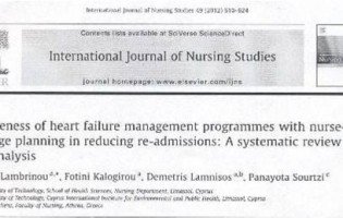 Comentario Articulo : Effectiveness of heart failure programmes with nurse -led discharge planning in reducing re-admissions: A systematic review and  meta- analysis