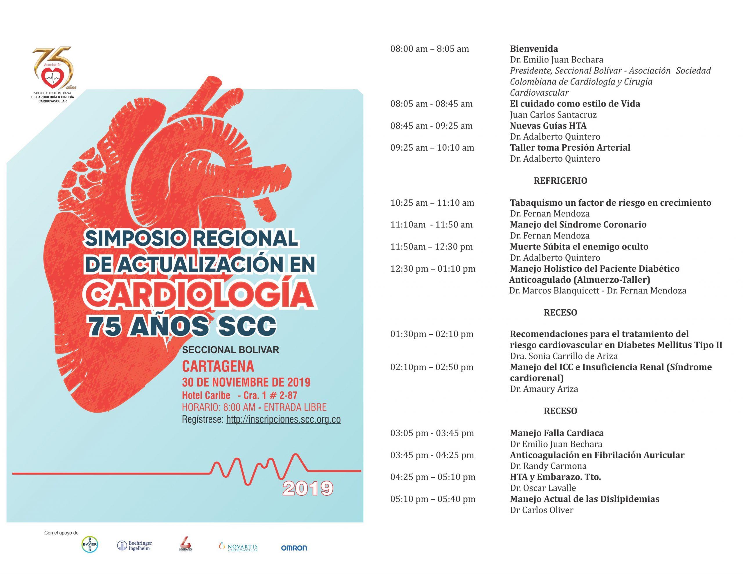 Agenda Simposio Regional SCC - Cartagena